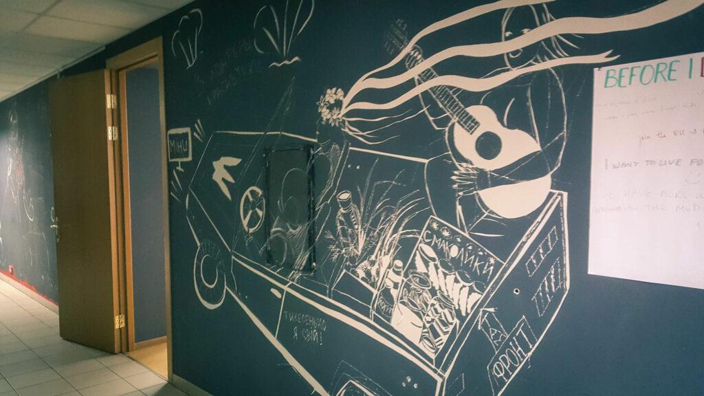 Wandbemalung in den Redaktionsäumen von Hromadske.tv (Foto: Andreas Lamm)